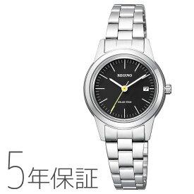 シチズン CITIZEN レグノ REGUNO ソーラーテック ペア 女性用 レディース 腕時計 KM4-015-53