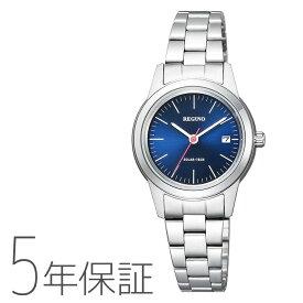 シチズン CITIZEN レグノ REGUNO ソーラーテック ペア 女性用 レディース 腕時計 KM4-015-71