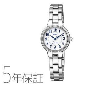 シチズン CITIZEN REGUNO レグノ ソーラー電源 ブレスレット 女性用 レディース KP1-012-11 腕時計