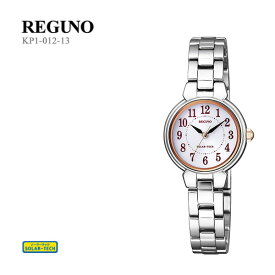 シチズン CITIZEN REGUNO レグノ ソーラー電源 ブレスレット 女性用 レディース KP1-012-13 腕時計