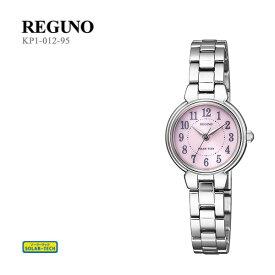 シチズン CITIZEN REGUNO レグノ ソーラー電源 ブレスレット 女性用 レディース KP1-012-95 腕時計