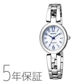 シチズン CITIZEN REGUNO レグノ ソーラー電源 ブレスレット 女性用 レディース KP1-616-13 腕時計