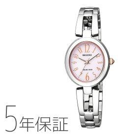 シチズン CITIZEN REGUNO レグノ ソーラー電源 ブレスレット 女性用 レディース KP1-624-91 腕時計