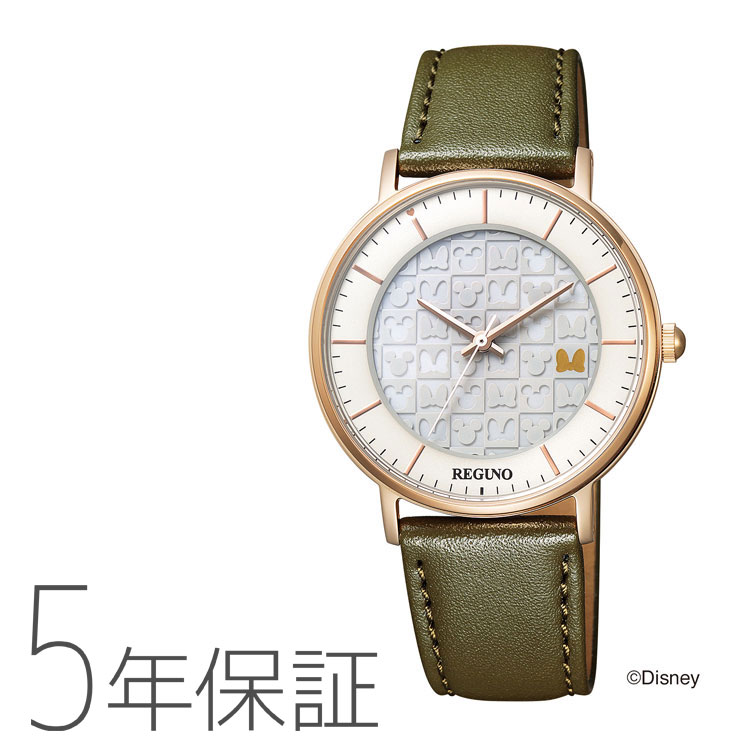 レグノ REGUNO KP3-121-14 シチズン CITIZEN ミニーマウス ディズニー グリーン 緑 カーキ 腕時計 ユニセックス レディース ペアモデル