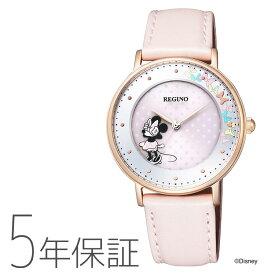 レグノ REGUNO KP3-163-10 シチズン CITIZEN Disney コレクション 「ミニーマウス」モデル ソーラーテック ディズニー 腕時計 レディース