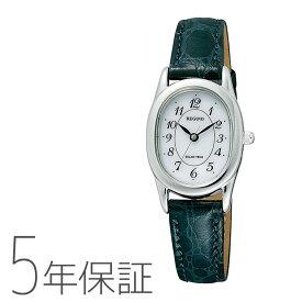 シチズン CITIZEN REGUNO レグノ ソーラーテック ソーラー電源 RL26-2093C 腕時計