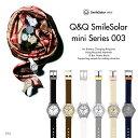 Q&Q キューアンドキュー Smile Solar mini スマイルソーラーミニ シチズン 腕時計 レディース 10気圧防水 SS4 お取り寄せ