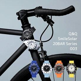 スマイルソーラー Q&Q SmileSolar 20BAR Series 003 シチズン CITIZEN SS9 20気圧防水 カラフル ビッグフェイス 太陽電池 メンズ 腕時計 お取り寄せ