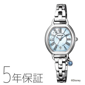 wicca ウィッカ KP2-515-71 シチズン Disneyコレクション 「シンデレラ」 限定モデル ディズニー レディース 腕時計