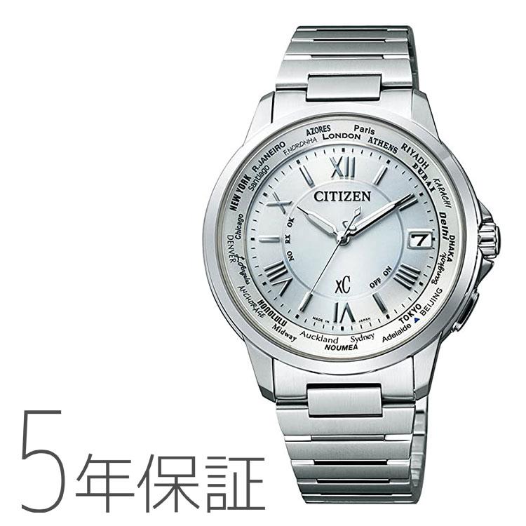 CITIZEN XC シチズン クロスシー 電波時計 男性用 メンズ 腕時計 多極受信型 針表示式 CB1020-54A