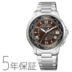 クロスシー xC CB1020-71X シチズン 電波ソーラー シュコラケーキ 茶色 ブラウン ペアモデル メンズ 腕時計