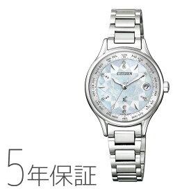 xc クロスシー シチズン CITIZEN エコ・ドライブ 電波時計 ハッピーフライト ティタニアライン 限定モデル 腕時計 レディース EC1160-54W