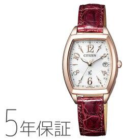 クロスシー xC ES9394-56A シチズン 電波ソーラー クロコダイル サクラピンクプチ ワニ革 赤 レッド ボルドー レディース 腕時計