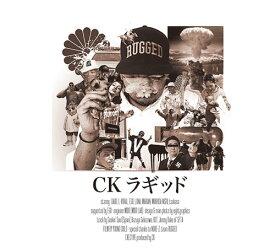 ラギッド - CK 【アルバム】【日本語ラップ】【ヒップホップ】【国内盤】