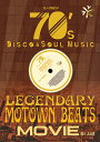 【洋楽DVD】Soul Musicの名曲が映像と共に甦る! Legendary MoTown Beats Movie by AV8 -70's Disco & ...