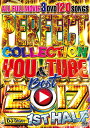 【洋楽DVD】超最新MVをDVD3枚に120曲詰め込みました! PERFECT COLLECTION YOU & TUBER BEST 2017 1ST HAL...