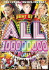 Play 100 million ultra even full movies collection, Zed, Ariana Grande, Taylor Swift, Chris Brown, Pitbull, etc! BEST OF ALL 100000, 000 PLAY-ALL FULL MOVIE - DJ CHA-CHA *