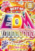 10/2016 the last cropping EDM DVD! And, the strongest EDM! Full PV-4 piece set-141 songs, 8 hours! BEST OF EDM 100000, 000 PLAY #Spin Off-ALL FULL MOVIE-DJ CHA-CHA *