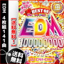 洋楽DVD《送料無料》4枚組・141曲・8時間! BEST OF EDM 100,000,000 PLAY #Spin Off 〜ALL FULL MOVIE〜...