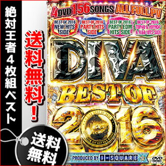 Absolute champion of... so far! DIVA BEST OF 2016 - I-SQUARE