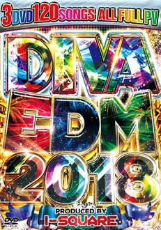 "Is going to ship it reservation ""Tuesday, January 16""; DIVA EDM best 2018! DIVA EDM 2018 - I-SQUARE"