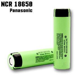 電子タバコ 推奨バッテリー Panasonic NCR 18650 3400mAh 20A 1個 パナソニック 充電可