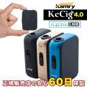 【アイコス(iQos)互換機】【電子タバコ】 Kecig 4.0 - タバコカートリッジ使用可能 【Kamry / カムリ】【正規販売店…