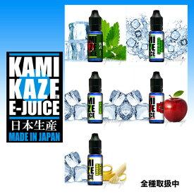 KAMIKAZE E-JUICE - ミント・メンソール系(15ml) 【リキッド】【電子たばこ / VAPE】【カミカゼ】