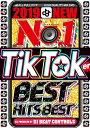 Tik Tok ティック・トック 洋楽人気曲完全制覇の最強DVD 洋楽DVD No.1 Tik Toker Best Hits Best - DJ Beat C...