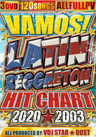 洋楽DVD 3枚組 120曲 フルPV 驚異のラテン祭り VAMOS! LATIN REGGAETON HIT CHART 2020★2003 - VDJ STAR★DUST 3DVD
