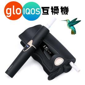 (クーポン利用で200円OFF) アイコス iQOS グロー GLO 互換機 ランキング 本体 新型 電子タバコ 加熱式 AOKEY C&O