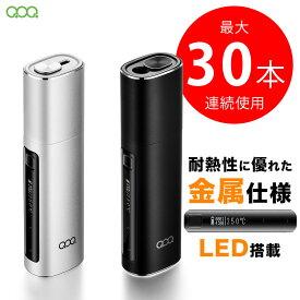 アイコス 互換機 iQOS 互換 加熱式タバコ 本体 電子タバコ QOQ honor max 2400mAh 最大30本連続 ランキング 人気
