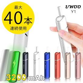 アイコス 互換機iQOS 互換 加熱式タバコ 本体 電子タバコ UWOO - Y1 3,200mAh 最大40本連続 ユーウー 温度調節 人気 ランキング