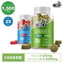CBDグミ300mg60粒入り1粒の含有量5mgCBDFXグルテンフリーNon-GMO健康グミ天然