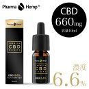 CBDオイル660mg容量10ml濃度6.6%フルスペクトラムPharmaHempファーマヘンププレミアムブラックoil高濃度不眠ストレスリラックス快眠