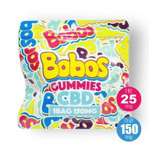 国産 CBD グミ 25mg 合計150mg 6粒入り Bobos CBD GUMMIES マンゴー ヨーグルト