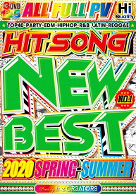 洋楽 DVD 3枚組 125曲 New Best -2020 Spring Summer- the CR3ATORS 3DVD