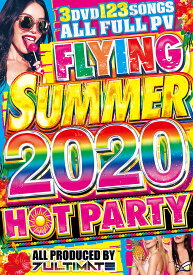 洋楽 DVD 3枚組 123曲 夏先取りベスト FLYING SUMMER 2020 HOT PARTY - 7ULTIMATE 3DVD