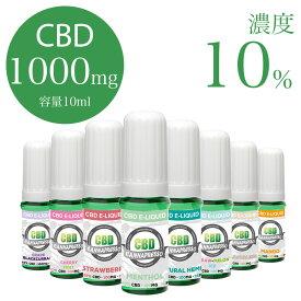 CBD リキッド 1,000mg 高濃度 CANNAPRESSO カンナプレッソ 10ml CBD 電子タバコ オイル oil
