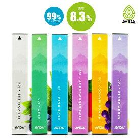 【1,000円OFFクーポン有】 今だけお試し価格 CBD ペン リキッド 含有率 8.3% 100mg 大容量 300回 99.9% アイソレート チルペン CBD Vape Pen - AVIDA リラックス