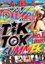 洋楽 DVD TikTok サマー ベスト EDM ラテン フルPV 4枚組 DIVA NO.1 Tik&Toker SUMMER 2021 - I-SQUARE 4DVD