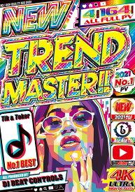洋楽 DVD 4枚組 超絶最新 流行り曲入りすぎちゃってゴメンなさい New Trend Master 2021 - DJ Beat Controls 4DVD TikTok BTS 人気