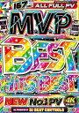 洋楽 DVD 神すぎ最優秀 2021 ベスト 最新過ぎる 4枚組 165曲 2021 MVP Best Hits Best - DJ Beat Controls 4DVD Butte…