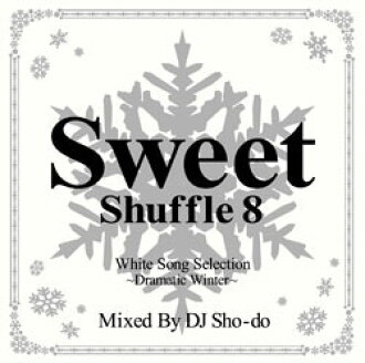 Sweet Shuffle Section 8 White Song Selection