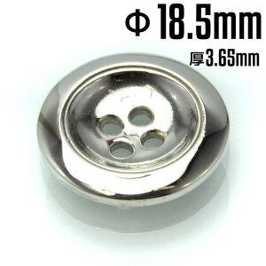 銀製 シルバーボタン#F (直径:18.5mm 厚み:3.65mm) シルバー925 裁縫 アクセサリー材料 金属ボタン メタルボタン 銀ボタン