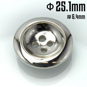 銀製 シルバーボタン#I (直径:25.1mm 厚み:6.4mm) シルバー925 裁縫 アクセサリー材料 金属ボタン メタルボタン 銀ボタン