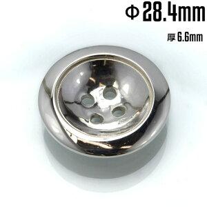 銀製 シルバーボタン#J (直径:28.4mm 厚み:6.6mm) シルバー925 裁縫 アクセサリー材料 金属ボタン メタルボタン 銀ボタン