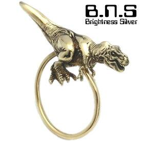 金色の恐竜、ティラノサウルスキーリング ブラス 真鍮(T-REX、TREX、Tレックス、キーホルダー、キーチェーン、鍵、化石、白亜紀、動物)