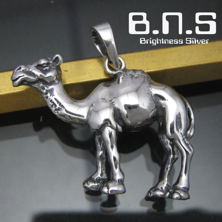 銀の駱駝 ヒトコブラクダペンダント シルバー925 SV925 silver925 (ネックレス、ラクダ、らくだ、キャメル、camel、Camelus dromedarius、動物)