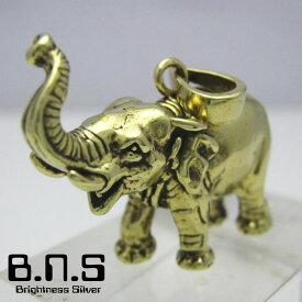 金色の象 アジアゾウペンダント 真鍮 ブラス brass (ネックレス、インドゾウ、エレファント、ぞう、Elephas maximus、動物)